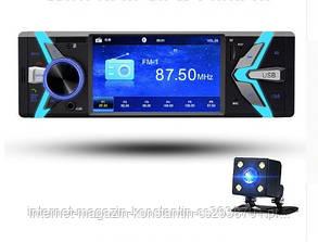 """Автомагнітола Sony SP-9701BT Bluetooth - 4,1"""" TFT LCD USB+SD DIVX/MP4/MP3 + КАМЕРА!"""