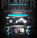 "Автомагнитола Sony SP-9702BT Bluetooth - 4,1"" LCD TFT USB+SD DIVX/MP4/MP3 + КАМЕРА!, фото 2"