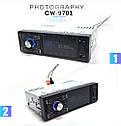 "Автомагнитола Sony SP-9702BT Bluetooth - 4,1"" LCD TFT USB+SD DIVX/MP4/MP3 + КАМЕРА!, фото 8"