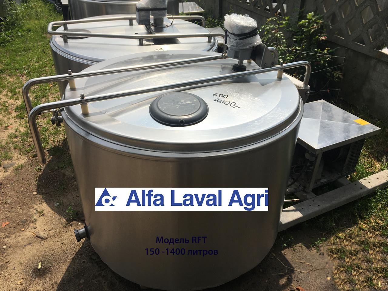 Охладители молока Alfa Laval. Модель RFT. Характеристики и описание.