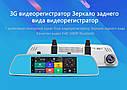 """Автомобильный Регистратор зеркало DVR T518 Silver 7"""" сенсор, 2 камеры, GPS+ WiFi, 8Gb, Android, 3G + ОБЗОР, фото 7"""
