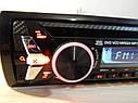 Автомагнитола Sony FY-8823 с DVD,USB, SD, AUX, FM, 4*52W Новинка 2018, фото 2