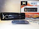 Автомагнитола Sony FY-8823 с DVD,USB, SD, AUX, FM, 4*52W Новинка 2018, фото 3