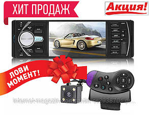 "Автомагнитола Pioneer 4020D Bluetooth,4,1"" L0CD TFT USB+SD DIVX/MP4/MP3 + ПУЛЬТ НА РУЛЬ+КАМЕРА!"