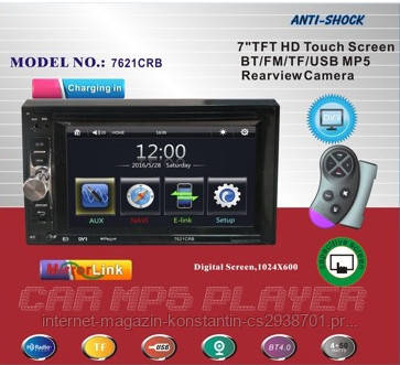 Автомагнитола 2Din Pioneer 7021CRB USB,SD, Video + ПУЛЬТ НА РУЛЬ