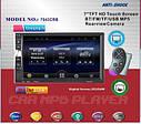 Автомагнитола 2Din Pioneer 7043CRB USB,SD, Video + ПУЛЬТ НА РУЛЬ, фото 2