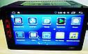 "Автомагнитола 2DIN Pioneer FY6503  Android 6, 3USB/Wi-fi/GPS/BT/7"" +КАМЕРА Новинка 2018!, фото 6"