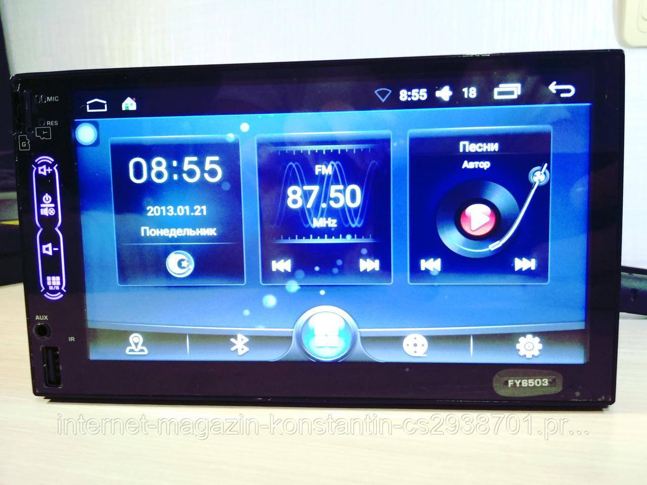 "Автомагнитола 2DIN Pioneer FY6503  Android 6, 3USB/Wi-fi/GPS/BT/7"" Новинка 2018!"