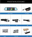"""Автомобильный видеорегистратор зеркало Junsun K5, 7"""" сенсор, 2 камеры, GPS, WiFi, 16 Gb, Android, 3G , фото 6"""