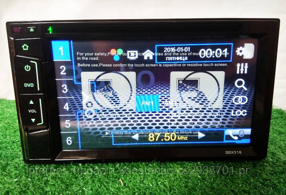 "Автомагнитола 2DIN 6,5"" Pioneer DDX316 с DVD,GPS,TV,USB, AUX! 4*50 Вт НОВАЯ"