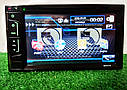 "Автомагнитола 2DIN 6,5"" Pioneer DDX316 с DVD,GPS,TV,USB, AUX! 4*50 Вт НОВАЯ, фото 3"