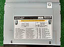 "Автомагнитола 2DIN 6,5"" Pioneer DDX316 с DVD,GPS,TV,USB, AUX! 4*50 Вт НОВАЯ, фото 5"