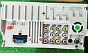 "Автомагнитола 2DIN 6,5"" Pioneer DDX316 с DVD,GPS,TV,USB, AUX! 4*50 Вт НОВАЯ, фото 6"