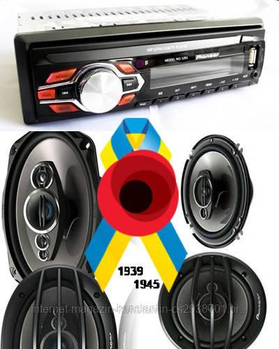Отличный НАБОР АВТО-ЗВУКА Магнитола Pioneer 1091+ОВАЛЫ+16 см Колонки+ ПОДАРОК!