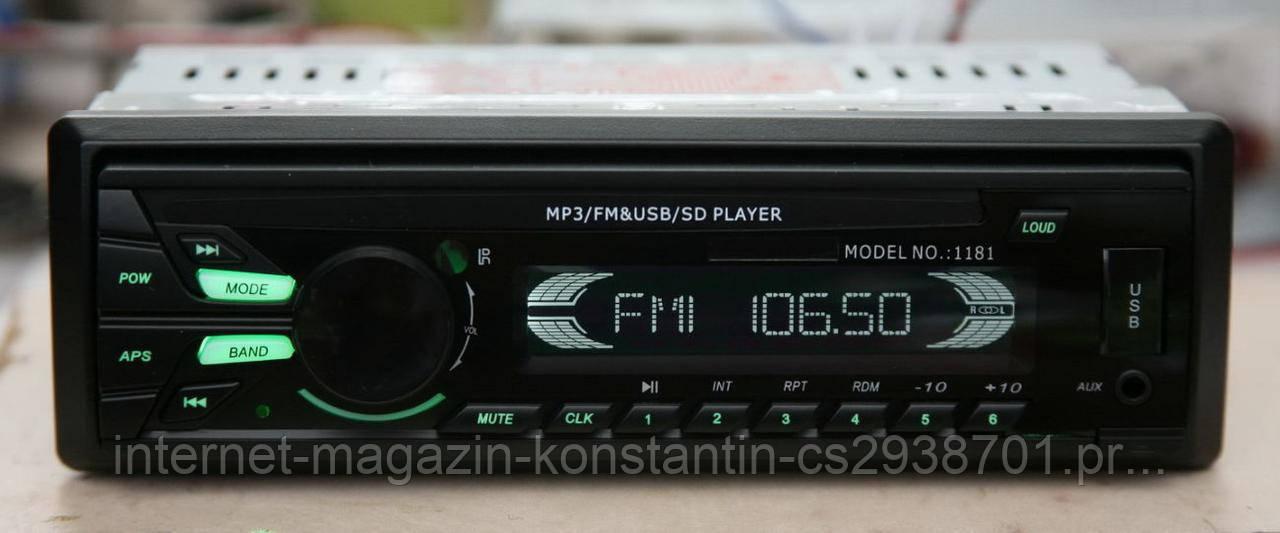 Мощная магнитола Pioneer 1181 4*50 Вт! с USB, FM! NEW