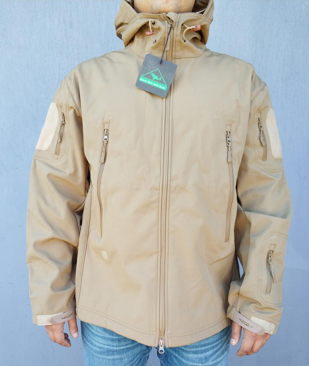 Куртка тактична камуфляж з капюшоном 2XL