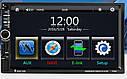 "Автомагнитола 2Din Pioneer 7021G 7"" Экран, GPS, Bluetooth, Читает ВИДЕО+ Пульт+Шахта! НОВИНКА 2020, фото 2"