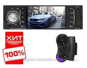 "Автомагнитола Pioneer 4124B Bluetooth - 4,1"" LCD TFT USB+SD DIVX/MP4/MP3 + ПУЛЬТ НА РУЛЬ"