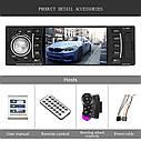 "Автомагнитола Pioneer 4124B Bluetooth - 4,1"" LCD TFT USB+SD DIVX/MP4/MP3 + ПУЛЬТ НА РУЛЬ, фото 2"