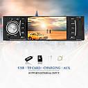 "Автомагнитола Pioneer 4124B Bluetooth - 4,1"" LCD TFT USB+SD DIVX/MP4/MP3 + ПУЛЬТ НА РУЛЬ, фото 7"