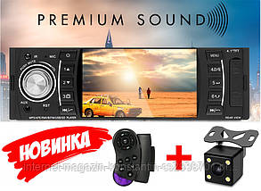 "Автомагнитола Pioneer 4514B Bluetooth - 4,1"" LCD TFT USB+SD DIVX/MP4/MP3 + ПУЛЬТ НА РУЛЬ+КАМЕРА!"