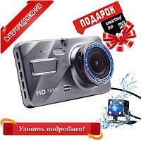 """Автомобильный Видеорегистратор DVR A10 4"""" Full HD на 2 камеры!+ ПОДАРОК!"""