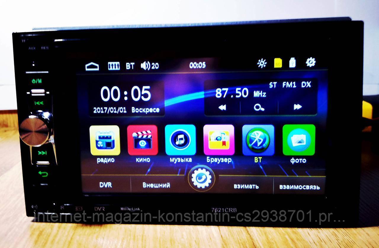 Автомагнитола 2Din Pioneer 7621CRB 1026*600px, USB,SD, Video + ПУЛЬТ НА РУЛЬ