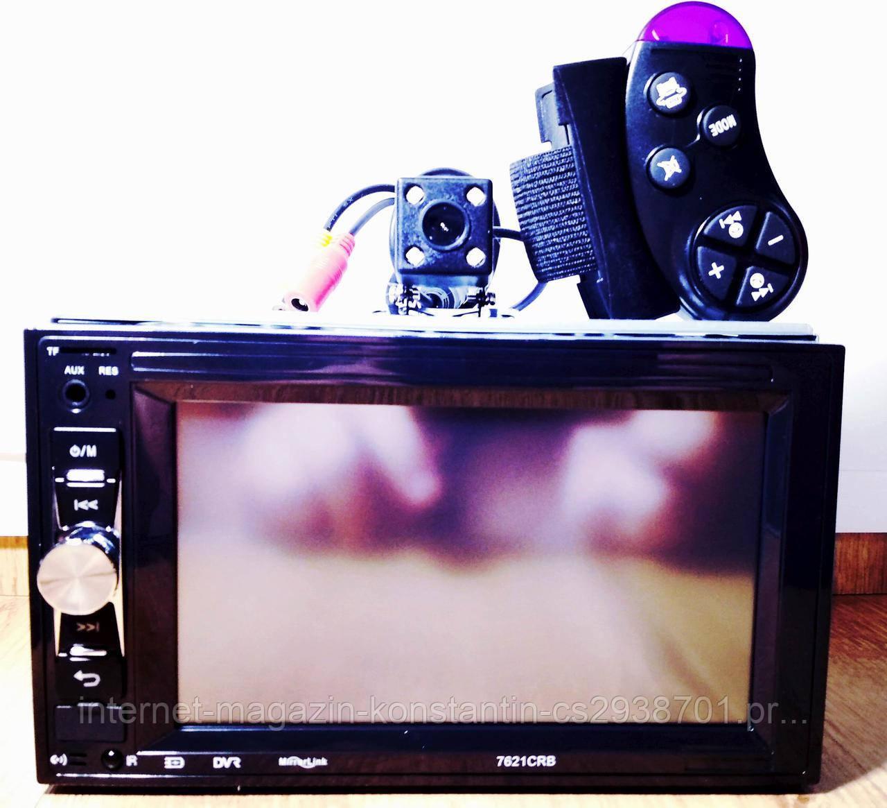Автомагнитола 2Din Pioneer 7621CRB 1026*600px, USB,SD, Video + ПУЛЬТ НА РУЛЬ+КАМЕРА!