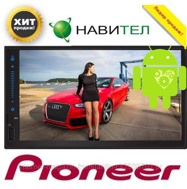 "Автомагнітола 2DIN Pioneer FY6521B Android 6, 3USB/Wi-fi/GPS/BT/7"""