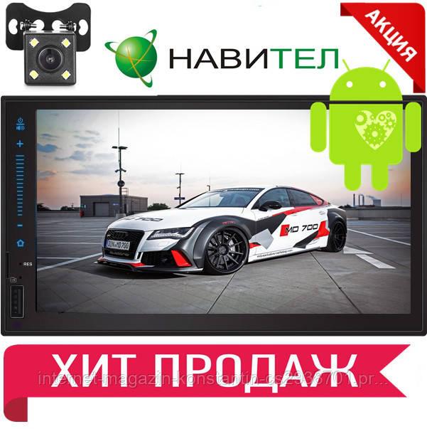 "Автомагнитола 2DIN Pioneer FY6521B Android 6, 3USB/Wi-fi/GPS/BT/7""+ КАМЕРА!"