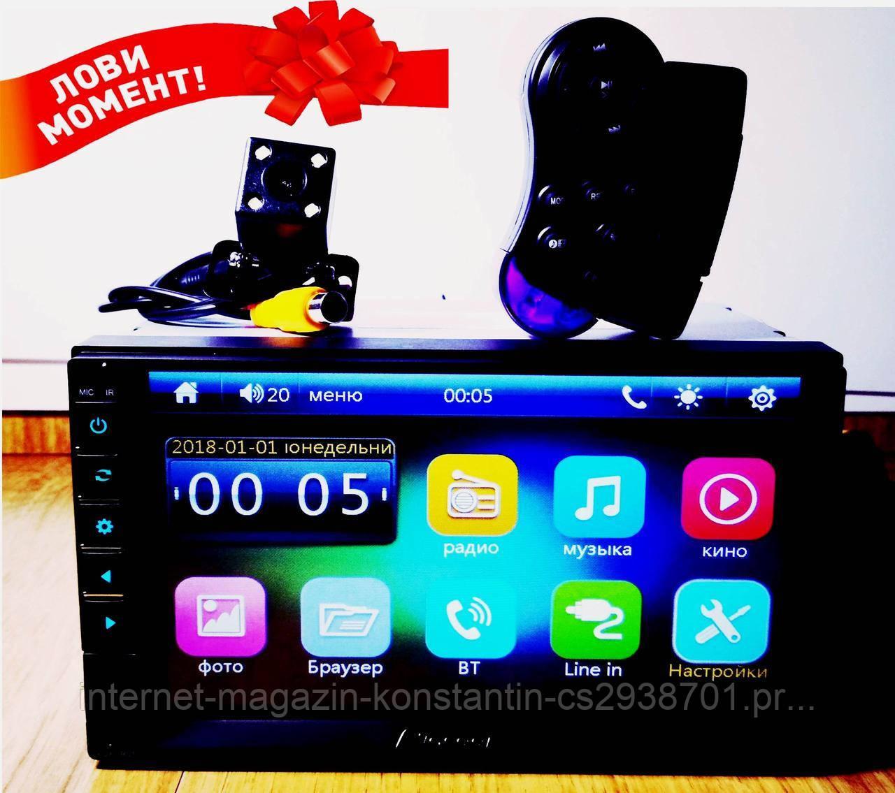 "Автомагнитола 2Din Pioneer 7205B 7"" экран, USB,SD, Video + ПУЛЬТ НА РУЛЬ"