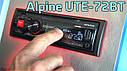 Автомагнитола Alpine UTE-72BT 4*50 Вт,USB,MP3,Bt,FM.Супер цена!, фото 4