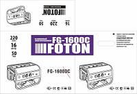 Foton Бензиновый генератор Foton FG-1600