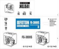 Foton Бензиновый генератор Foton FG-3800S