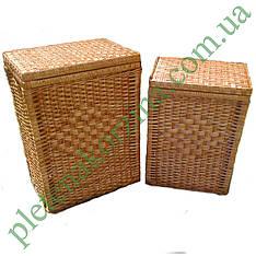 Набор плетеных корзин из лозы для белья из 2шт. Арт.544-2н