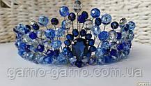 Корона синяя голубая с хрустальными бусинами диадема