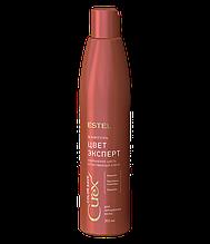Шампунь для окрашенных волос  CUREX COLOR SAVE Estel