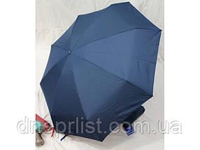 Зонт механический в 5 сложений, 18 см / Feeling Rain, фото 3