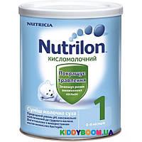 Сухая молочная смесь Nutrilon 1 (0-6 мес) кисломолочный 400 гр.