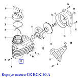 Корпус насоса СК RСK100.A, фото 2