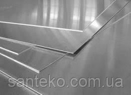 Алюминиевый лист АМг5 (50мм)