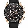 Чоловічі годинники Hemsut Idea, фото 3