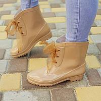 Женские резиновые сапоги  бежевые  шнурок, фото 1
