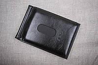 Зажим для денег удобный 24-1, кожа