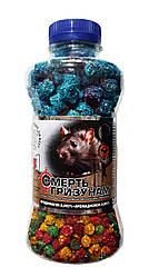 Смерть гризунів 2в1 мікс гранула+дуплети 350 гр від щурів і мишей, оригінал