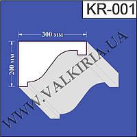 Карниз KR-001