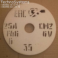 Круг шлифовальный 25А белый ПП  125х20х32 зерном F80 CT1