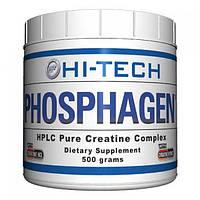 Phosphagen Hi-Tech Pharmaceuticals