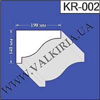 Карниз KR-002