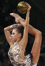 Мяч гимнастический золото 400гр Togu
